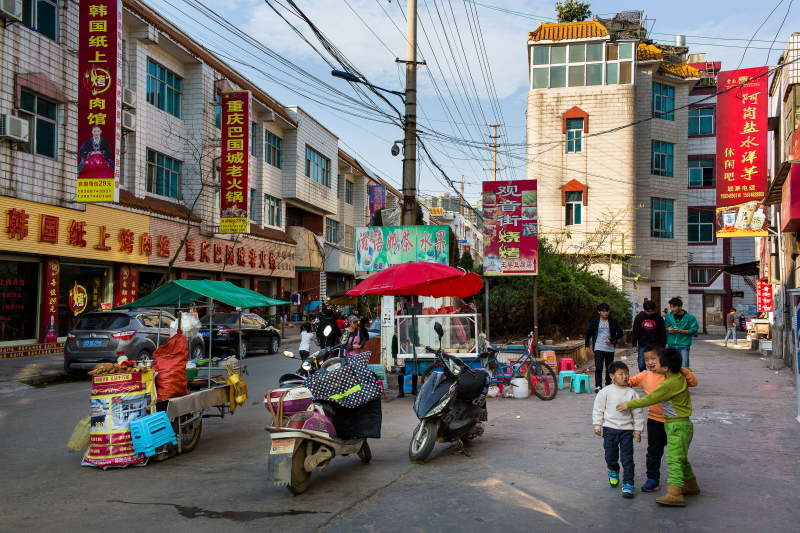 16-Luoping-Yunnan