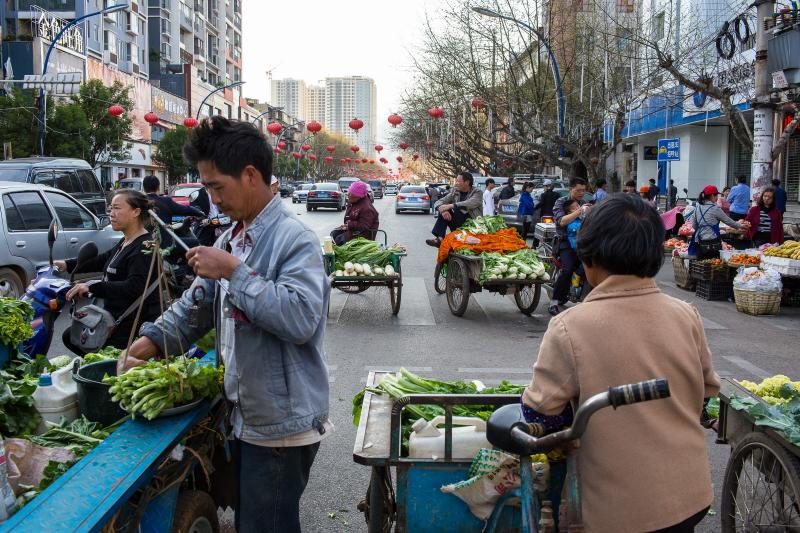 17-Luoping-Yunnan