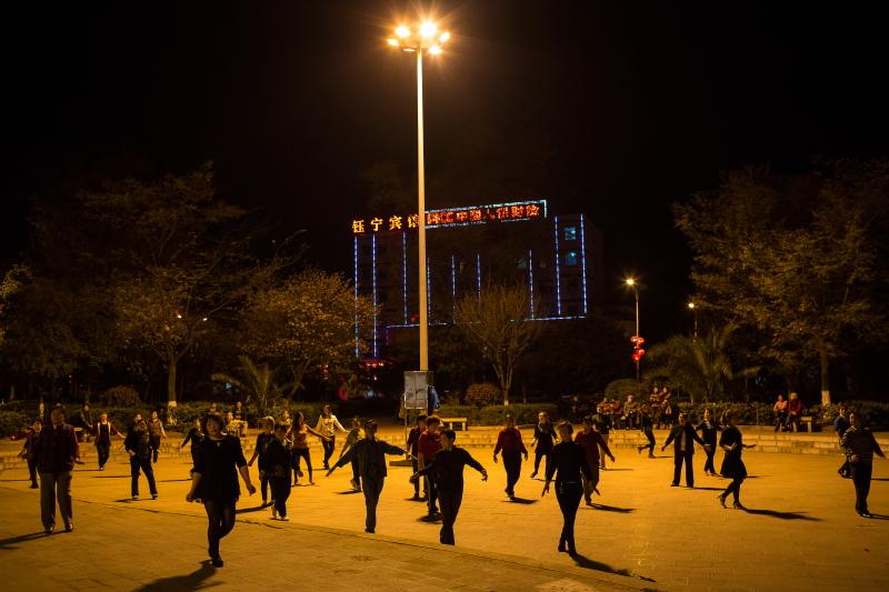 19-Luoping-Yunnan