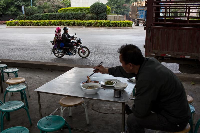30-Yunnan