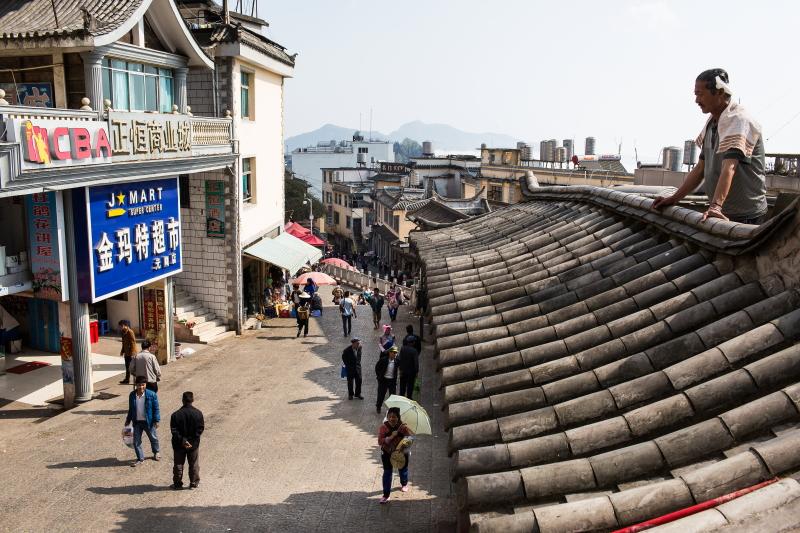 41-Yuanyang-Yunnan