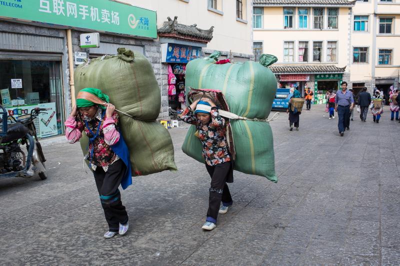 41B-Yuanyang-Yunnan