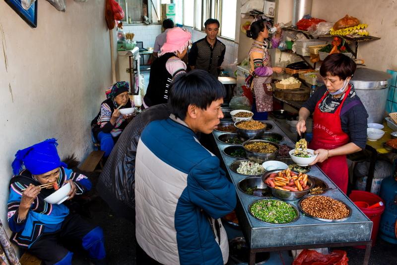 49-Yuanyang-Yunnan