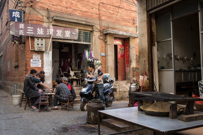 66-Jianshui