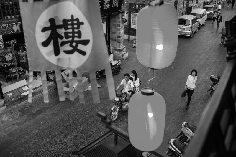 67C-Jianshui