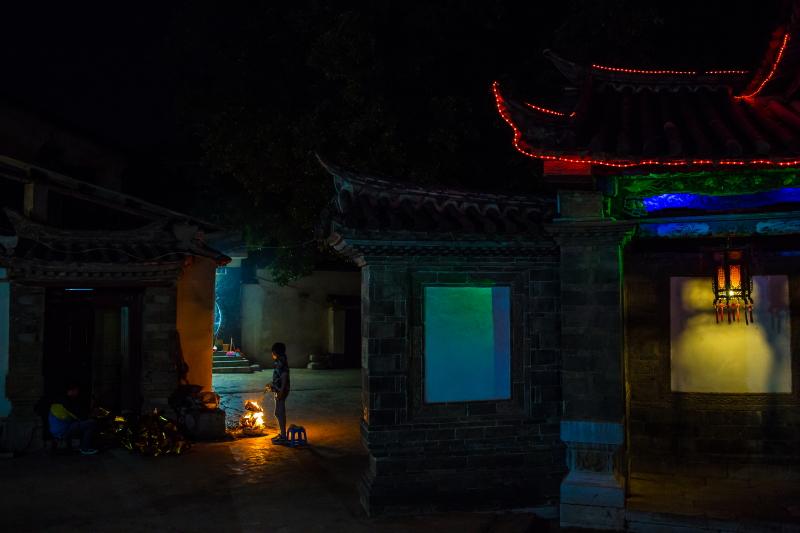 70-Jianshui