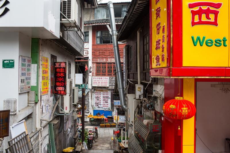 86-Yangshuo
